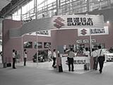 乐虎国际娱乐e68_昌河铃木展厅制作