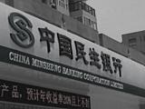 乐虎国际官网登录_银行店招制作