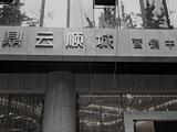 乐虎娱乐_鼎云顺城
