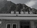 乐虎国际娱乐e68_娜姆湖酒店